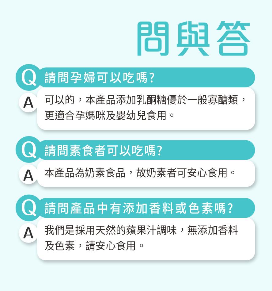 BHKs益生菌粉為奶素產品,奶素者可安心食用.