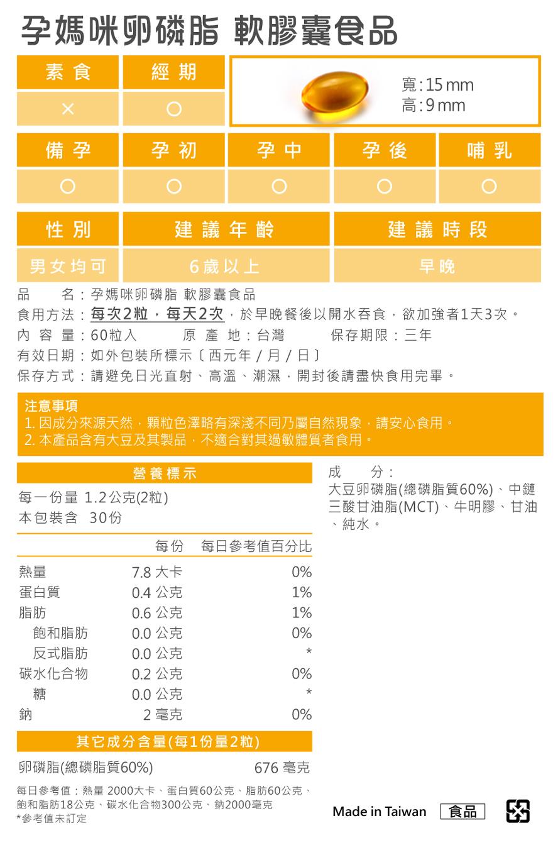 BHK's倍乳添加葫蘆巴籽,王不留行,活性成分高達60%,增加奶量