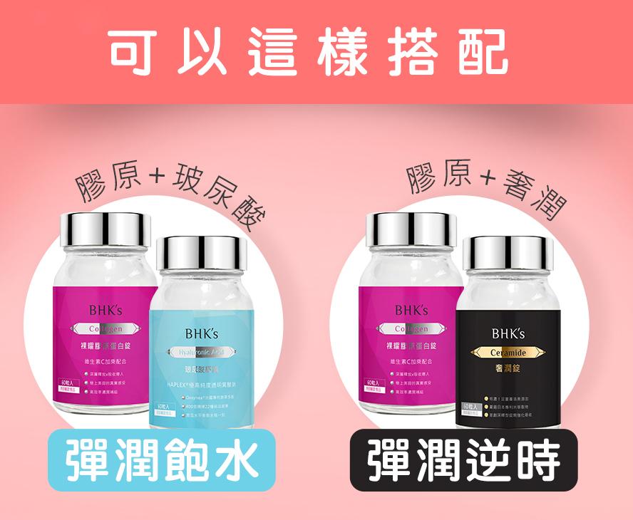 膠原蛋白,玻尿酸,賽洛美,基底保濕可以預防肌膚乾燥與對抗皺紋,維持肌膚水潤。