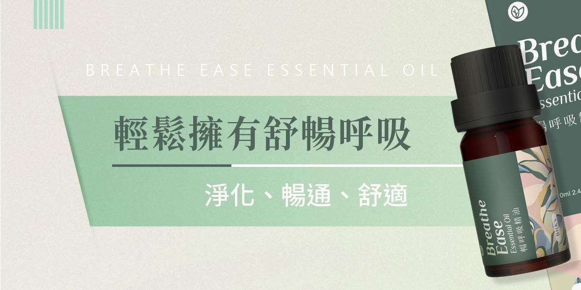 保養品 - BHK's 無瑕机力 官方網站︱台灣保健領導品牌